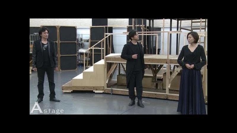 ミュージカル「スカーレット・ピンパーネル」公開稽古♪「謎~疑いのダンス」 (ノーカットフル)2017/10/04