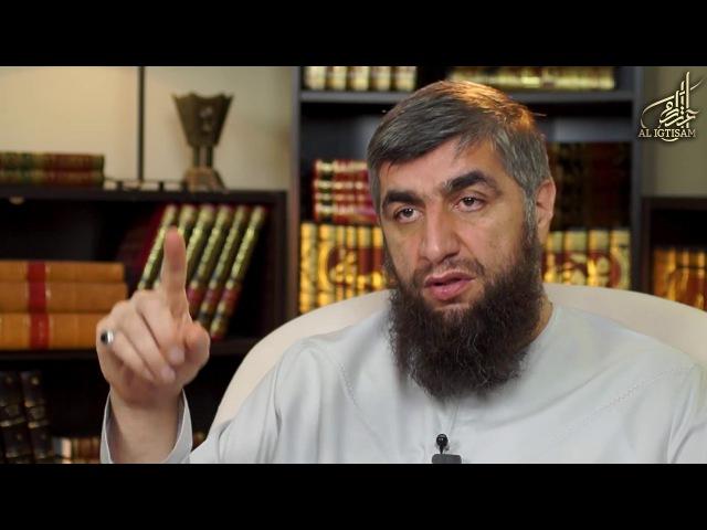 Когда издевательство над религией является куфром?