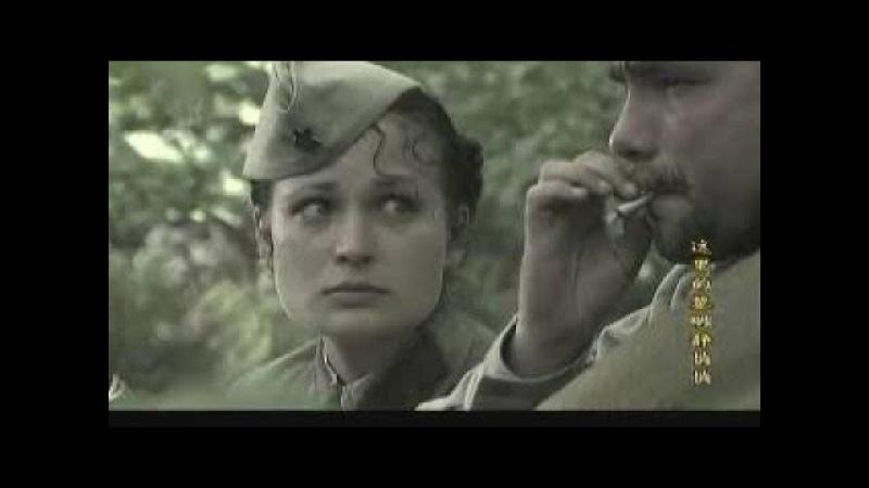 [FULL] 苏联电视剧:这里的黎明静悄悄12(国语)