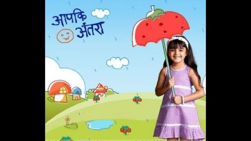 Другая Aapki Antara 1 серия