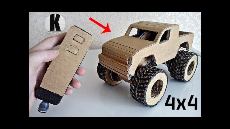 Как сделать машинку из картона How to make a car from cardboard
