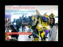 Robot costumes transformers at Ukraine Event Industry Forum
