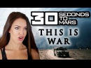 This Is War - 30 Seconds to Mars ✴Cover by Minniva feat. Daniel Carpenter George Margaritopoulos