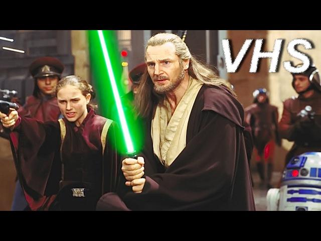 Звездные войны. Эпизод I: Скрытая угроза (1999) - русский трейлер - озвучка VHS