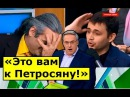 Порошенко депoртировать в Россию! : Свидомый устроил жару на ток-шоу