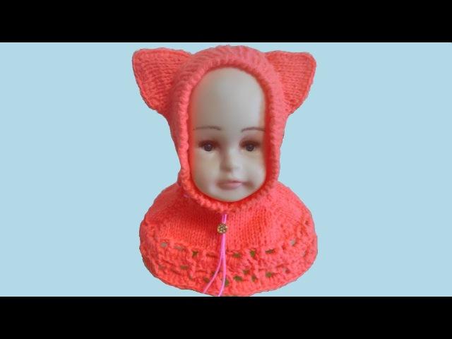 Шапка шлем спицами Лисенок ВУК часть 2 cap helmet fox Vuk part 2