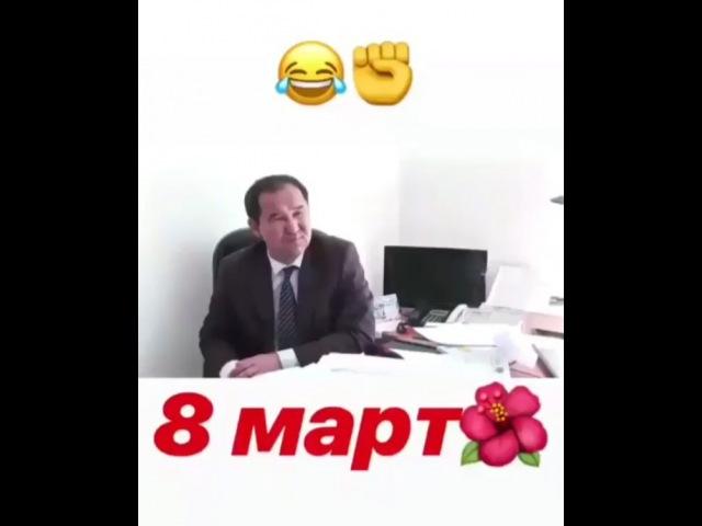 "ƏЗІЛ ƏЛЕМІ on Instagram: ""Жігіттер ертеңге не план 😀"""