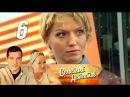Семейный детектив. 6 серия. Федеральный судья 2011. Драма, детектив @ Русские сериалы