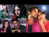 PoraMon 2 Bangladeshi Upcoming Movie Review With YouTuber Monir DhakaiYa Pola