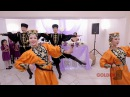 Калмыцкий танец на свадьбе