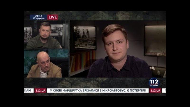 Георгий Тука Андрей Билецкий и Андрей Стельмах в программе Военный дневник Вы