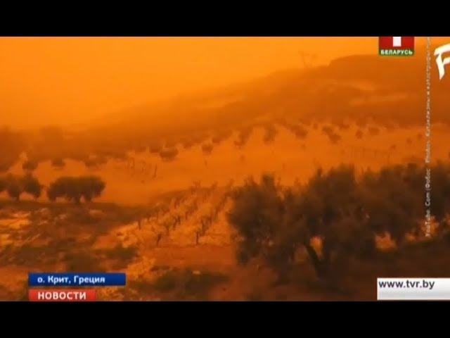 На греческий остров Крит обрушилась мощная песчаная буря