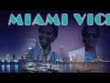 Crockett's Theme, Cover by Chris van Buren