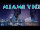 Crockett's Theme Cover by Chris van Buren