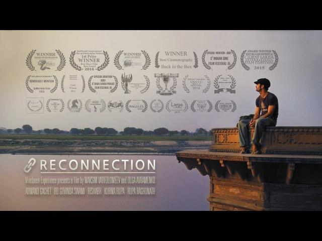 RECONNECTION (Соединение) - cмотреть фильм о Вриндаване бесплатно