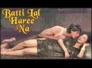 Batti Lal Haree Na Bollywood Rain Songs Juhi Chawla Chunky Pandey Zahreelay