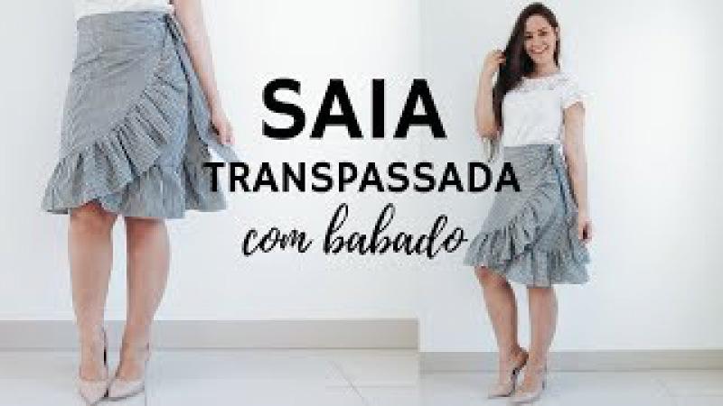 COMO FAZER SAIA TRANSPASSADA COM BABADO - COSTURE COMIGO | ELLEN BORGES
