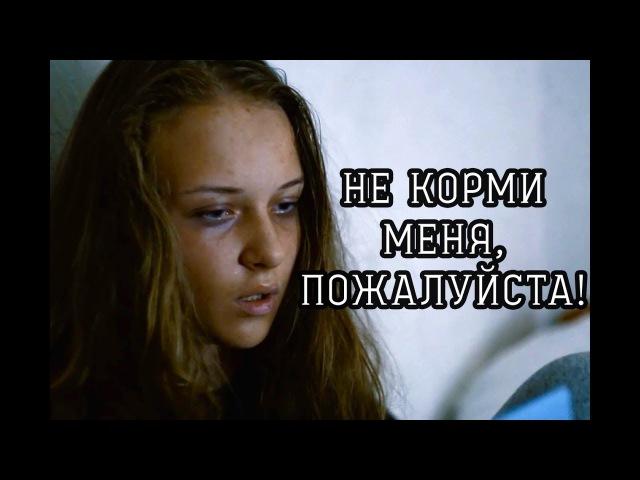 Короткометражный фильм «Не корми меня, пожалуйста» | Детский лагерь