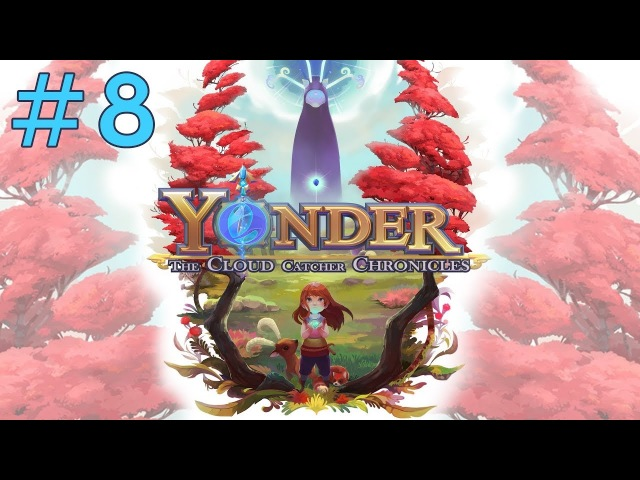 Yonder The Cloud Catcher Chronicles - Разгоняем мрак.