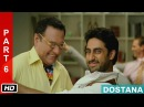 The New Boss - Part 6 - Dostana (2008) | Abhishek Bachchan, John Abraham, Priyanka Chopra
