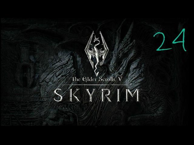 The Elder Scrolls V: Skyrim - тайное послание 24