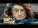 В Нижнем Новгороде освобождены рабы инвалиды которых принуждали попрошайничать