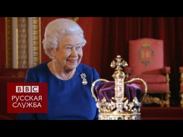 Как носить корону: воспоминания о коронации