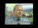 314 кабинет - Заболотный в Ростове