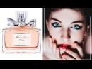 Christian Dior Miss Dior Cherie / Кристиан Диор Мисс Диор Черри - обзоры и отзывы о духах