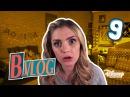 Monica Chef - B-VLOG il canale di Barbara - Gli adulti