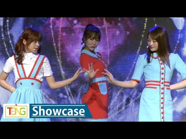 Honey Popcorn(허니팝콘) 'Bibidi Babidi Boo' Showcase Stage (비비디바비디부, 미카미 유아, Yua Mikami)