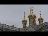 Грустная мелодия  одинокой флейты под золотыми куполами.