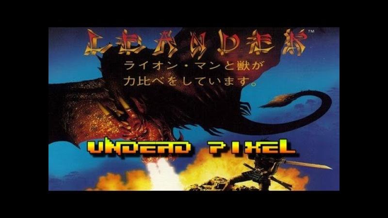 Leander [UP.32] Amiga Legend of Galahad (Megadrive) » Freewka.com - Смотреть онлайн в хорощем качестве