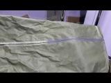 Термоклеевая 3-х слойная лента для проклейки швов и ремонта мембранной экипировки и снаряжения