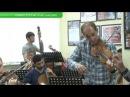 В Казань приехал всемирно известный музыкант Жиль Апап Gilles Apap