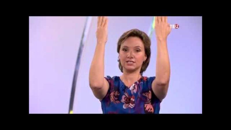 Анна Владимирова Упражнения от грусти ТВЦ