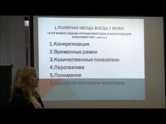 Главные фишки переговорщика по К.В. Смирнову, Ишметьева О.