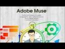 Как создать одностраничный продающий сайт. Тренинг в Adobe Muse. Создание Landing Page/