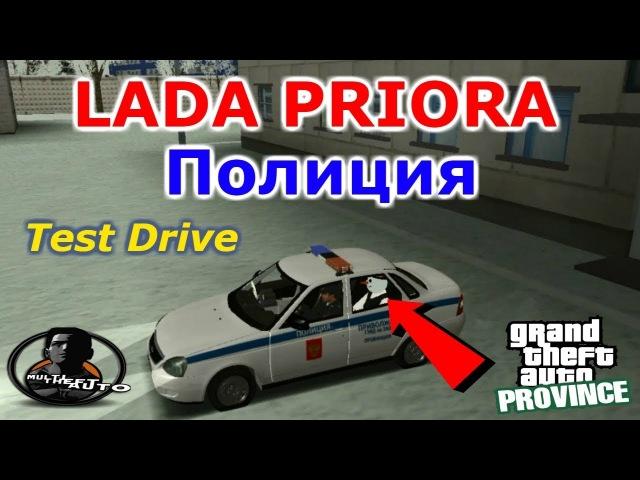 Полицейская Приора. LADA Priora 2170 Test Drive. ГУВД Приволжск MTA Province