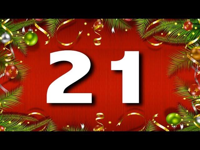 21. Joulukuuta - Kun Joulu on / Pepe Willberg