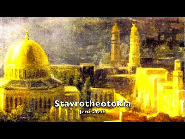 Byzantine 9th c Stavrotheotokia