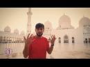 Отпуск Без Путёвки Абу-Даби