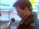 Визит в магазин Денди и интервью - Dendy Новая Реальность (Канал 2X2. 1995)