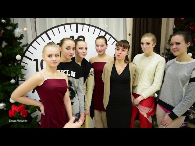 Фестиваль молодежного творчества МАРТ - 2016