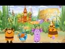 Лунтик - География для малышей часть 1. Развивающий мультфильм для детей.