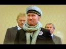 Как Путин встретил Вальцмана в Крыму Прикольная авантюрная комедия Смешная озвучка пародия