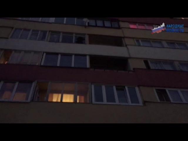 Взрывная волна выбила стекла в соседнем доме на проспекте Народного Ополчения