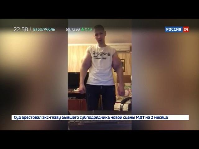 Новости на «Россия 24» • Синтоловый качок окончательно превратится в женщину