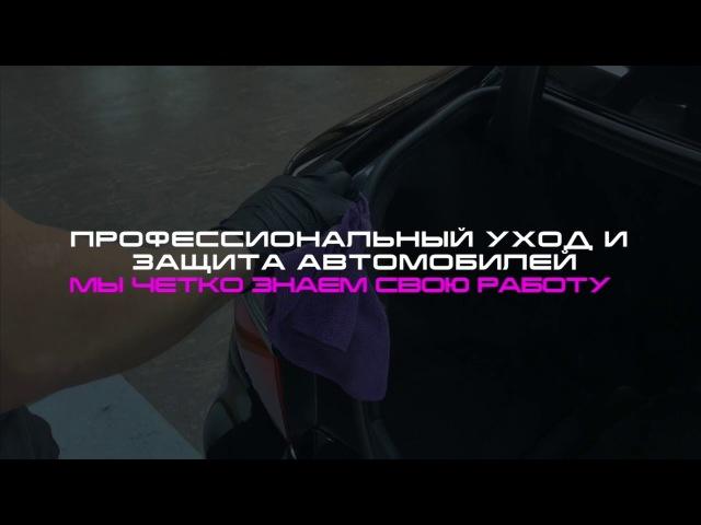 Полировка авто в Архангельске   Нанокерамика  Жидкое стекло Ceramic Pro Light   Toyota Camry  