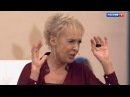 Судьба человека с Борисом Корчевниковым. Ирина Печерникова: Меня обвиняли в том, что я сплю с ведущ